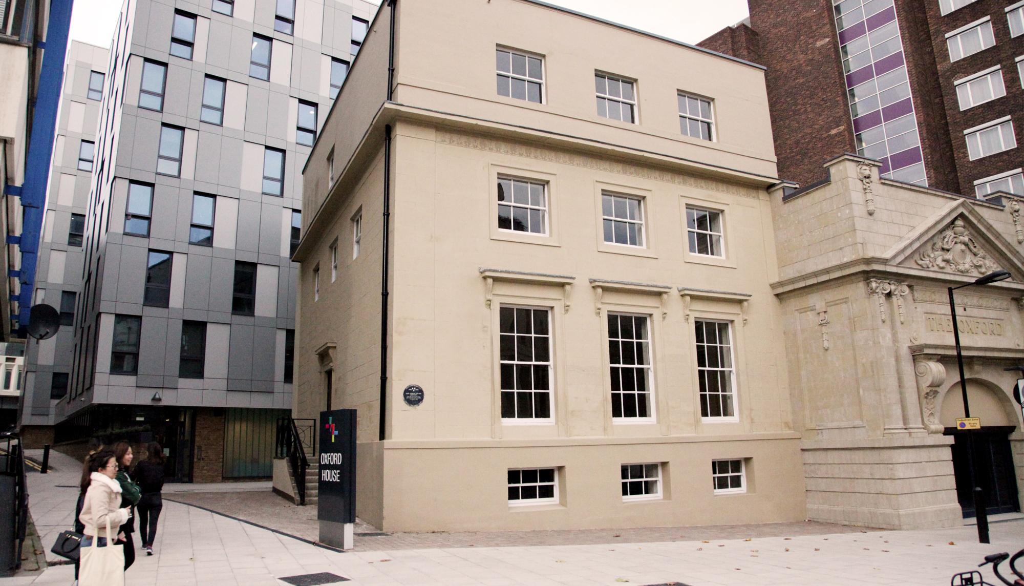 Oxford House – Newcastle